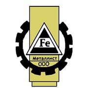 Завод Металлист-Шабо, ООО