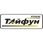 Тайфун, ПМК