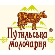 Путильська молочарня, ООО