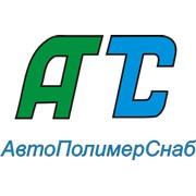 АПС, ООО