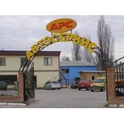 Авторемсервис, ООО