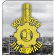 Могилевлифтмаш, ОАО