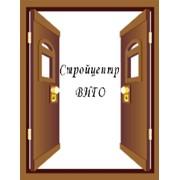 Стройцентр Виго, ЗАО