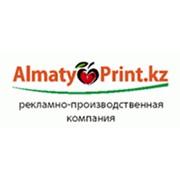 AlmatyKazReklama, ТОО
