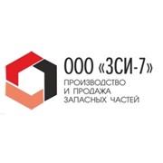 ЗСИ-7