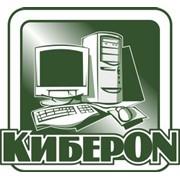 КиберON
