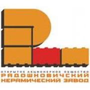 Радошковичский керамический завод, ОАО