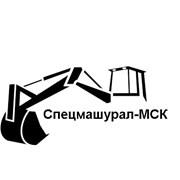 Спецмашурал-МСК