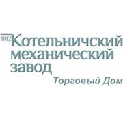 ТД Котельничский механический завод, ООО