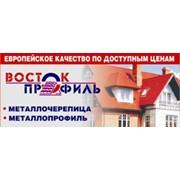 Восток Профиль, ООО
