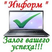 ИНФОРМ Центр дополнительного образования