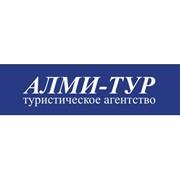 Туристическое агентство АЛМИ-ТУР (Мелентьева Л.А.), ИП