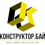 Логотип компании КонструкторБай (Брест)