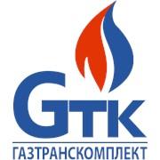 Логотип компании ГК Газтранскомплект, ООО (Екатеринбург)