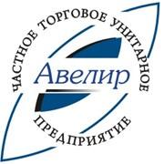 Авелир, ЧП
