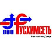 Русхимсеть-Ростов-на-Дону, ООО