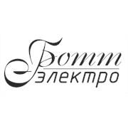 Ботт Электро