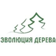"""ООО """"Эволюция дерева"""""""