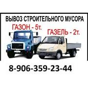 Логотип компании ПРОФПЕРЕЕЗД НН (Нижний Новгород)