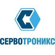 СЕРВОТРОНИКС