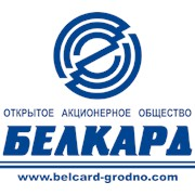 Белкард, ОАО