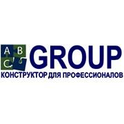 ЭйБиСи Групп, ООО