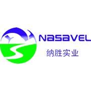 Nasavel-filter