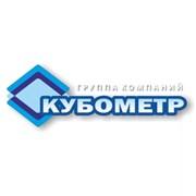 Кубометр Волгоград