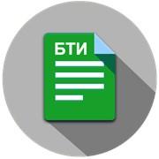 БТИ Винница - Первое  частное БТИ