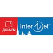 Дом.ru Interzet (ИнтерЗет), ООО