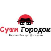 «Прикамский Машиностроительный Завод» (ООО «ПМЗ»)