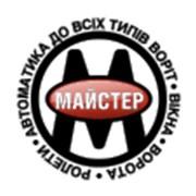Мастер-М