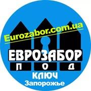 Еврозабор