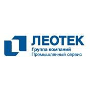 Группа компаний Леотек, ООО
