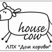 """ЛПХ """"Дом коровы"""""""