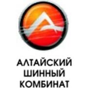 АвтоШинная Компания, ООО