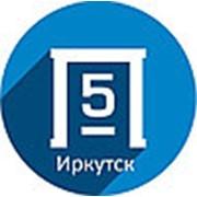 ИП Клименко Сергей Андреевич