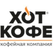 """ООО """"Хот Кофе"""""""
