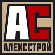 Алексстрой, ООО