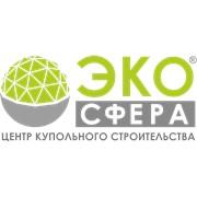 НПФ Инновация, ООО