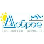 Логотип компании Компания ДОБРОЕ УТРО, ТОО (Шымкент)