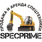 СпецПрайм76
