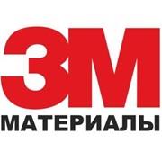 3М Материалы,ООО