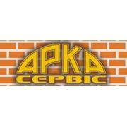 Арка-сервис, ООО