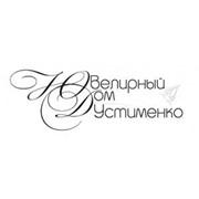 Ювелирный дом Устименко, ООО