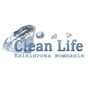 Clean Life (ТОВ КЛИН ЛАЙФ), ООО
