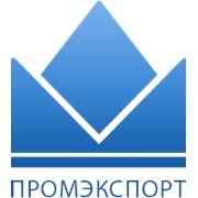 Промэкспорт, ЗАО