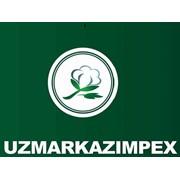 JSC Uzmarkazimpex