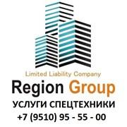 Регион Групп