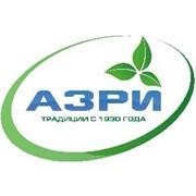 Завод АЗРИ, АО